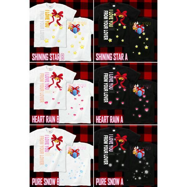 Tシャツ クリスマス プレゼント|genju|03