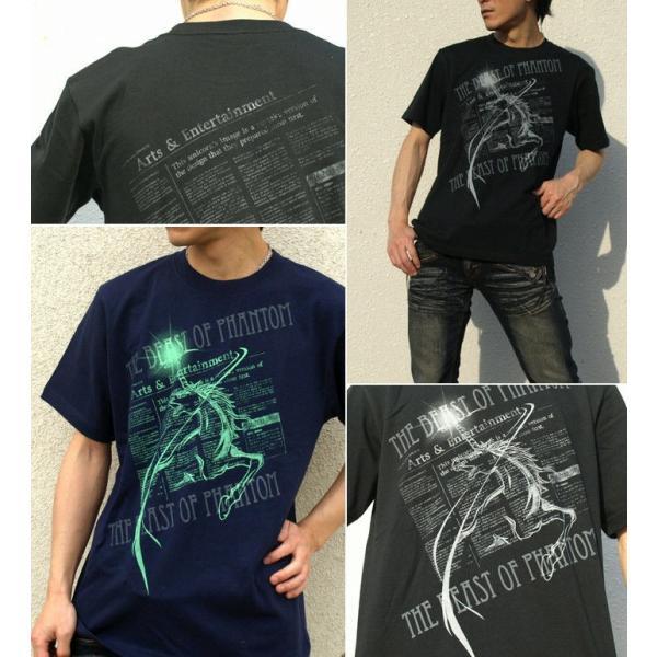 Tシャツ ユニコーン 馬 キレイめ genju 02