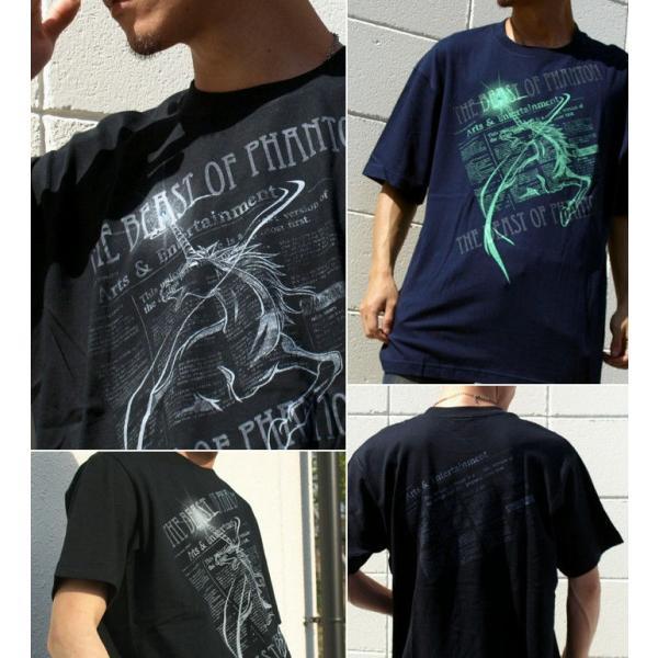 Tシャツ ユニコーン 馬 キレイめ genju 03