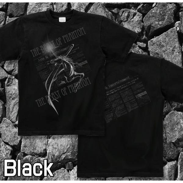 Tシャツ ユニコーン 馬 キレイめ genju 04