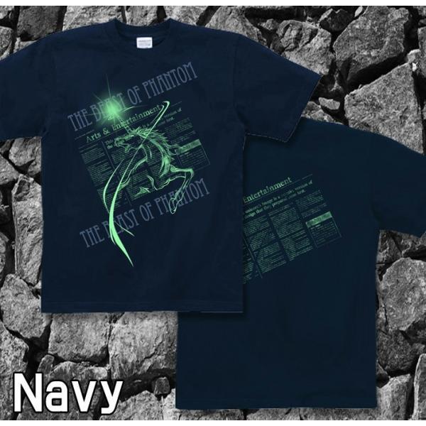 Tシャツ ユニコーン 馬 キレイめ genju 06