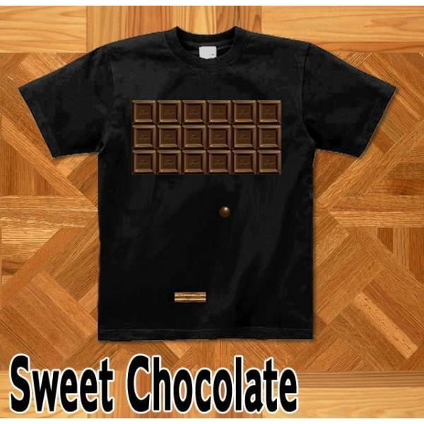 Tシャツ バレンタイン チョコレート 面白い|genju|03