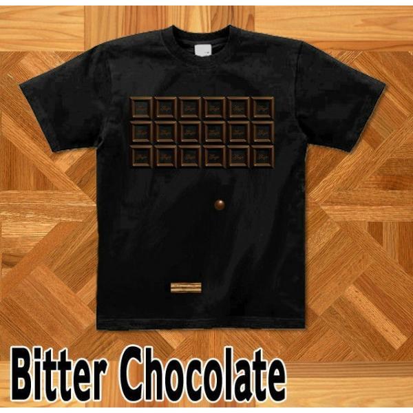Tシャツ バレンタイン チョコレート 面白い|genju|04