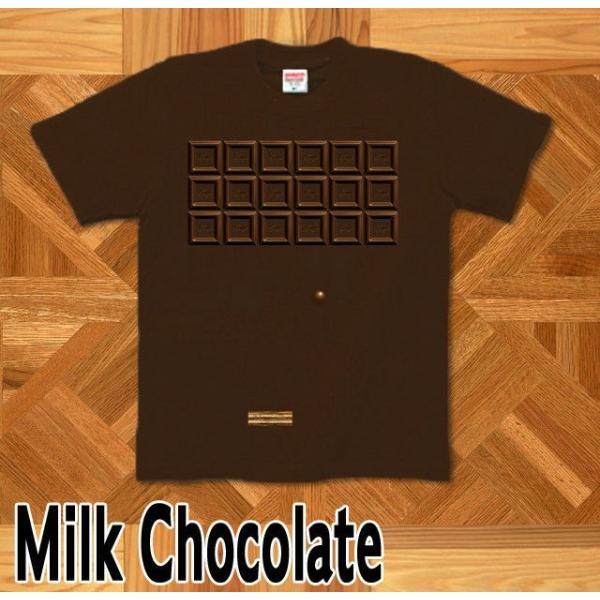 Tシャツ バレンタイン チョコレート 面白い|genju|05
