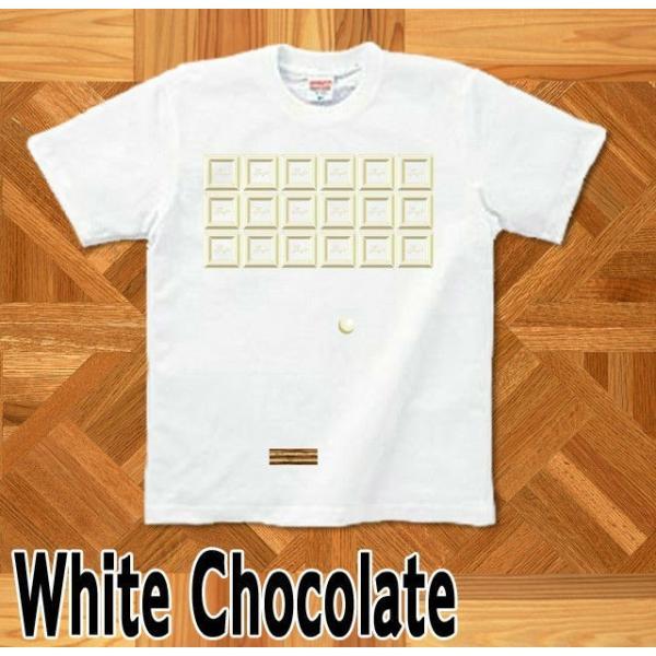 Tシャツ バレンタイン チョコレート 面白い|genju|06