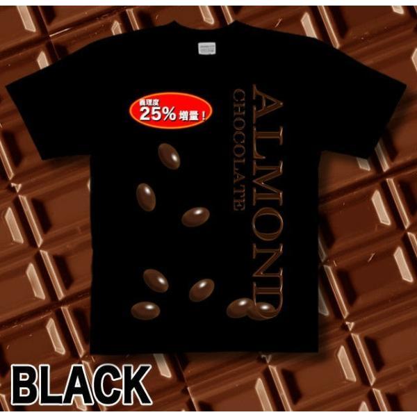 Tシャツ チョコレート バレンタイン 義理 genju 05