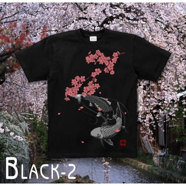 Tシャツ 鯉 和柄 桜河|genju|06