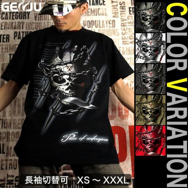 Tシャツ スカル ロック メタル ナイフ genju