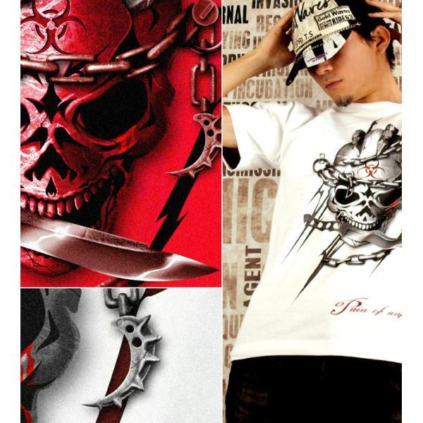 Tシャツ スカル ロック メタル ナイフ genju 03