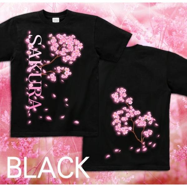 Tシャツ 桜 花見 桜花 花見 イベント genju 05