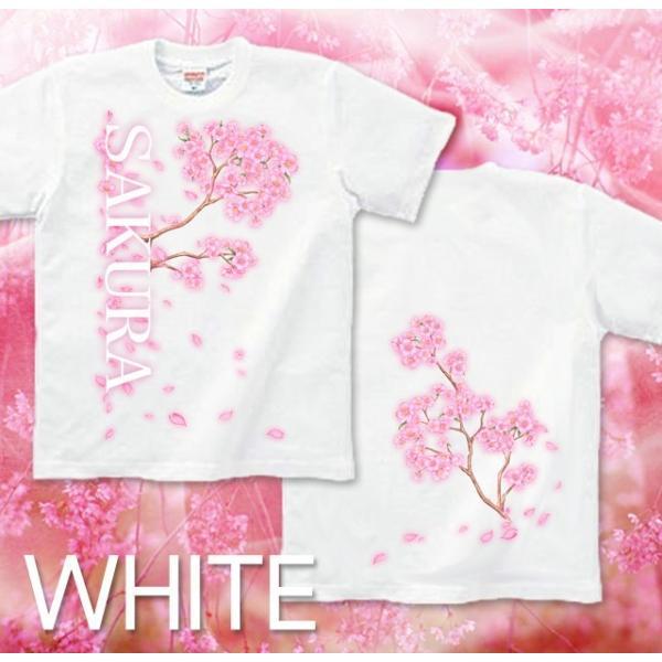 Tシャツ 桜 花見 桜花 花見 イベント genju 07