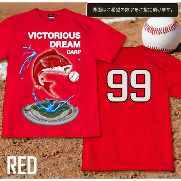Tシャツ 鯉 広島 カープ 応援 グッズ|genju|04
