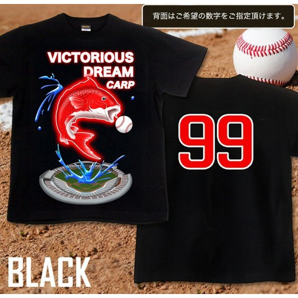 Tシャツ 鯉 広島 カープ 応援 グッズ|genju|06