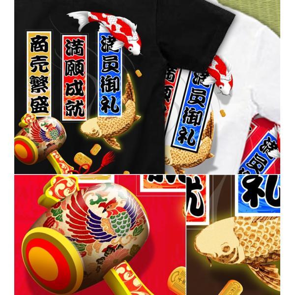 Tシャツ 参拝 鯉 小判 謹賀新年 正月|genju|02