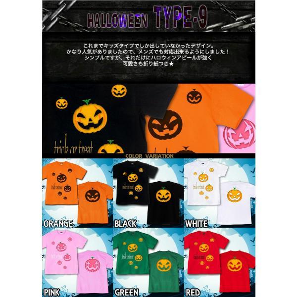 Tシャツ ハロウィン 衣装 仮装 イベント|genju|11