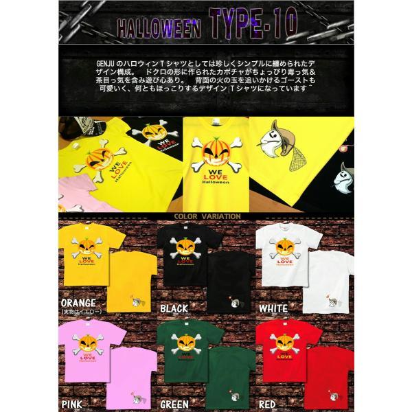 Tシャツ ハロウィン 衣装 仮装 イベント|genju|12