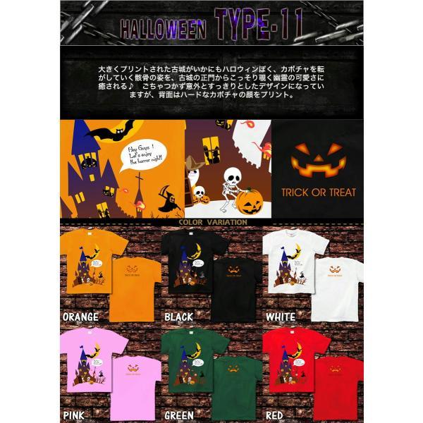 Tシャツ ハロウィン 衣装 仮装 イベント|genju|13