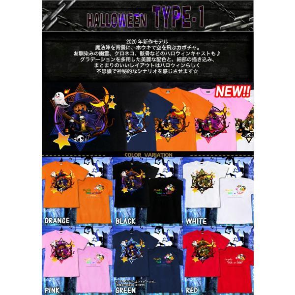 Tシャツ ハロウィン 衣装 仮装 イベント|genju|03