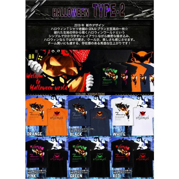 Tシャツ ハロウィン 衣装 仮装 イベント|genju|04