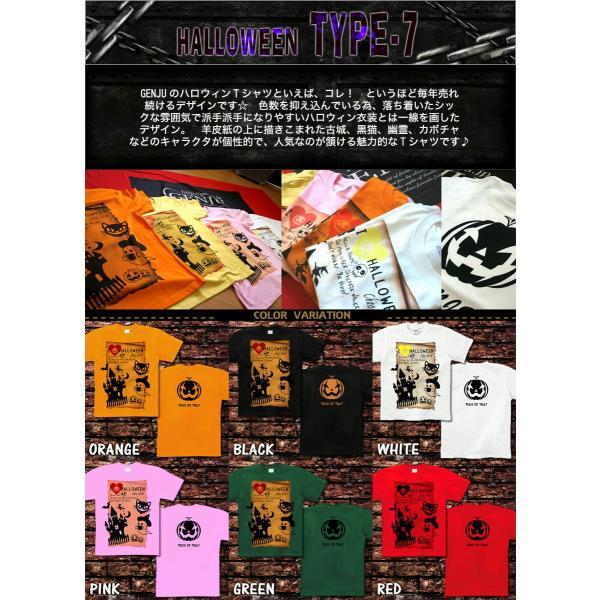 Tシャツ ハロウィン 衣装 仮装 イベント|genju|09