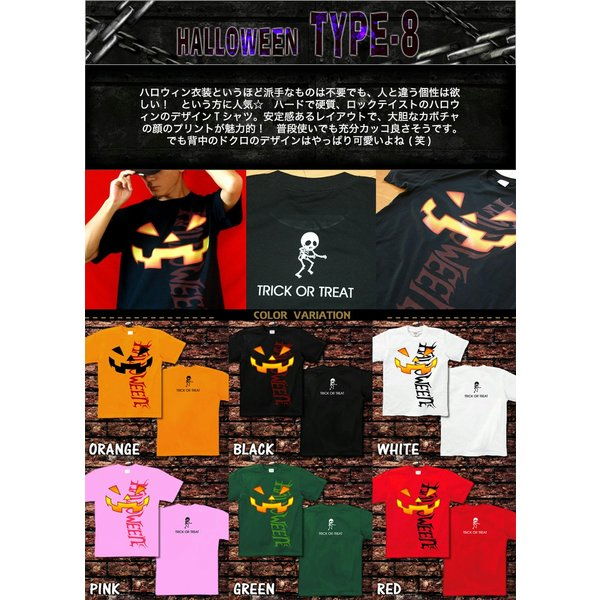 Tシャツ ハロウィン 衣装 仮装 イベント|genju|10