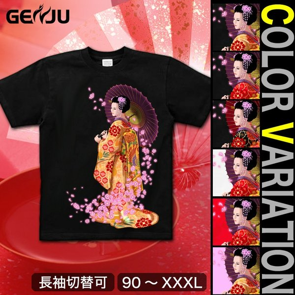 Tシャツ 桜 花見 和柄 舞妓 京都 土産 genju