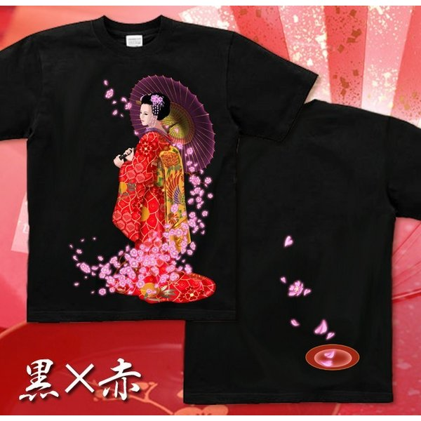 Tシャツ 桜 花見 和柄 舞妓 京都 土産 genju 05