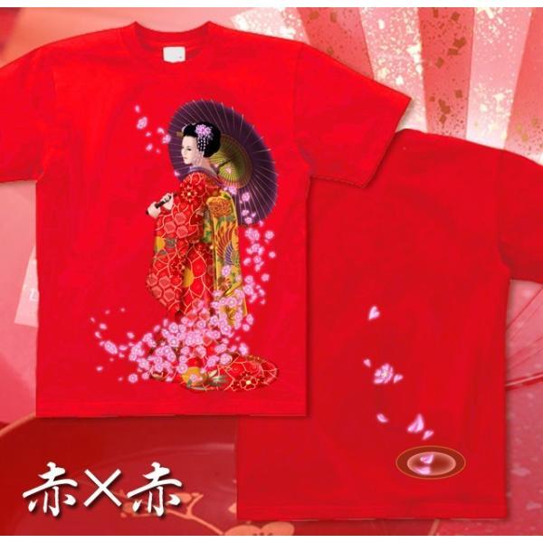 Tシャツ 桜 花見 和柄 舞妓 京都 土産 genju 08