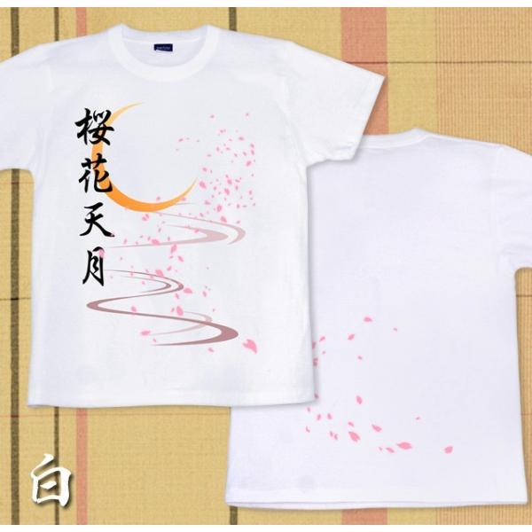 Tシャツ 和柄 桜 花見 宴会 月 さくら genju 06