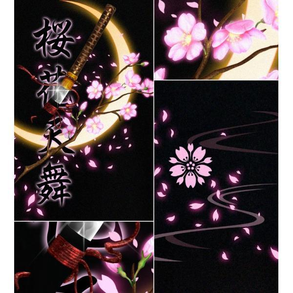 Tシャツ 和柄 桜 花見 月 さくら 日本刀|genju|02