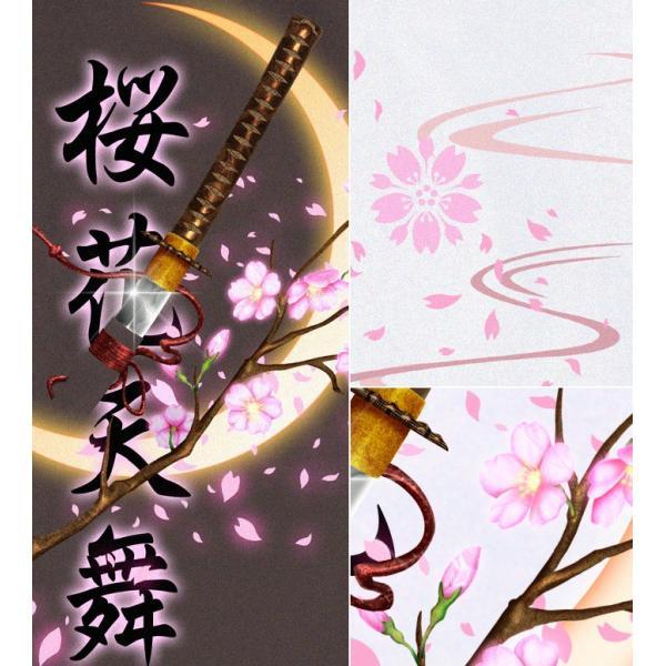 Tシャツ 和柄 桜 花見 月 さくら 日本刀|genju|03