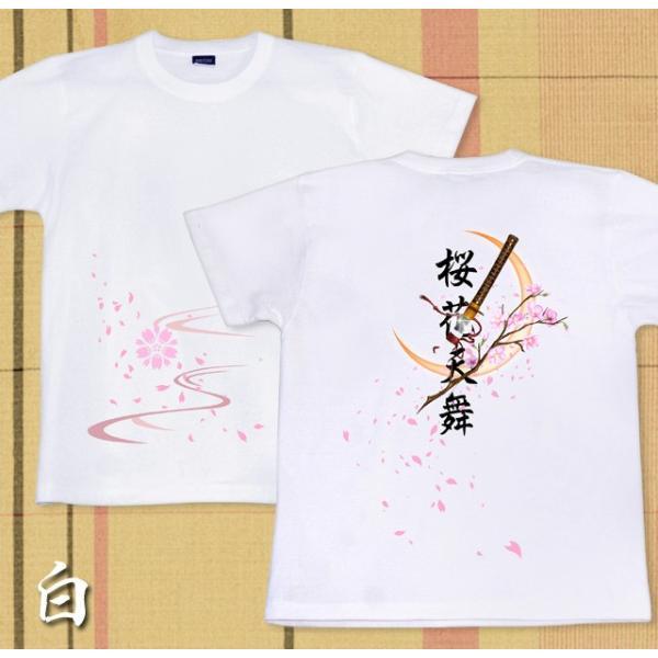 Tシャツ 和柄 桜 花見 月 さくら 日本刀|genju|06