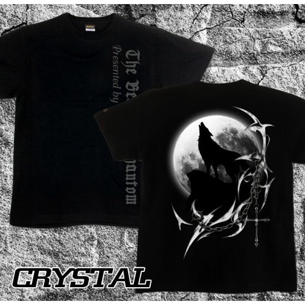 Tシャツ 狼 オオカミ アニマル トライバル 十字架|genju|08