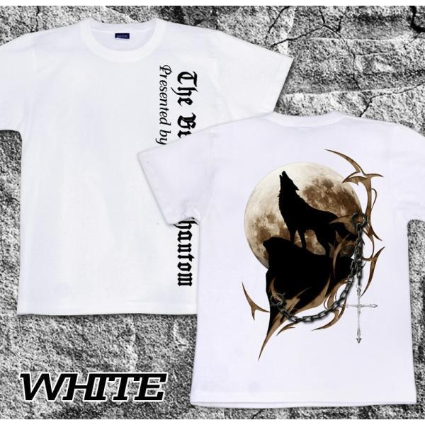 Tシャツ 狼 オオカミ アニマル トライバル 十字架|genju|09