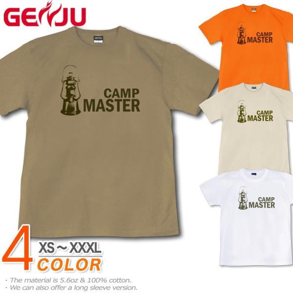 Tシャツ メンズ キャンプ ランタン アウトドア CAMP MASTER OUTDOORS Type-3 半袖 長袖 ティーシャツ ロンT 大きめサイズ XXL XXXL 2L 3L 4L XS-XXXL GENJU|genju