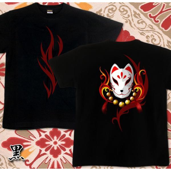 GENJU 和柄 Tシャツ メンズ 狐  トライバル|genju|05