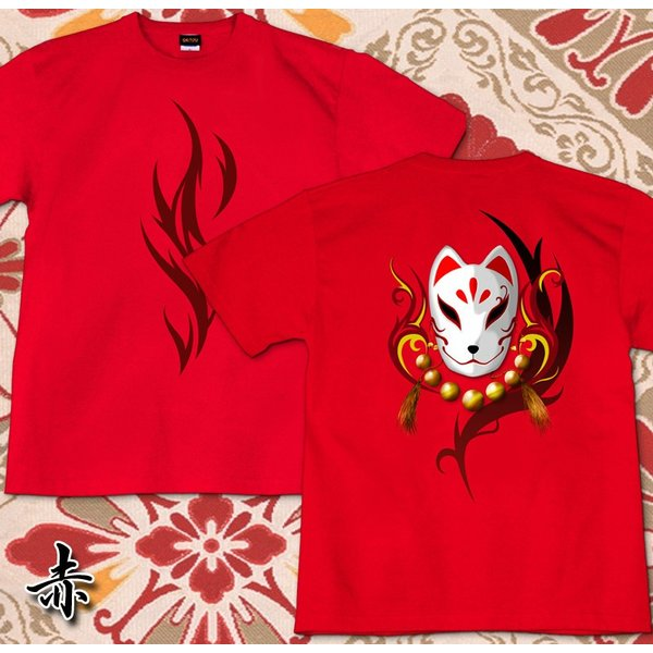 GENJU 和柄 Tシャツ メンズ 狐  トライバル|genju|06