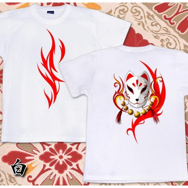 GENJU 和柄 Tシャツ メンズ 狐  トライバル|genju|09