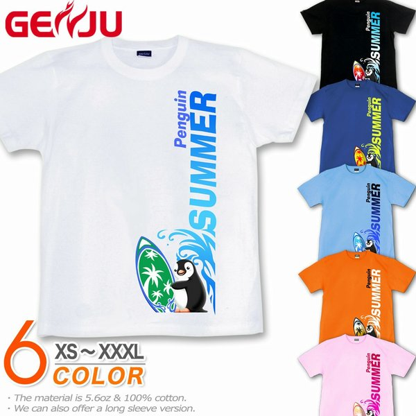 GENJU 夏Tシャツ メンズ サーフィン 海 ペンギン genju
