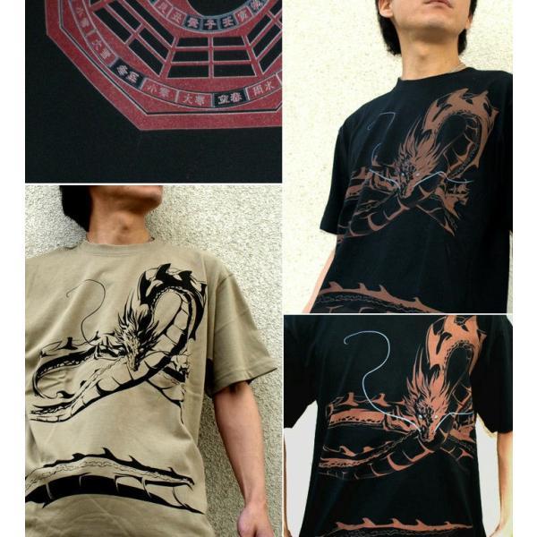 Tシャツ 和柄 龍 ドラゴン 龍神ノ印|genju|02