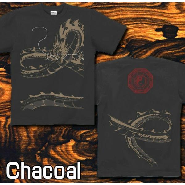Tシャツ 和柄 龍 ドラゴン 龍神ノ印|genju|06