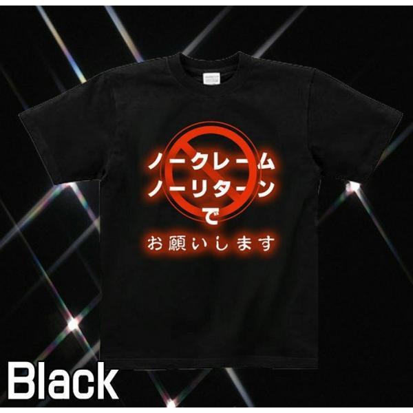 Tシャツ ネタ系 面白 おもしろ メンズ genju 03