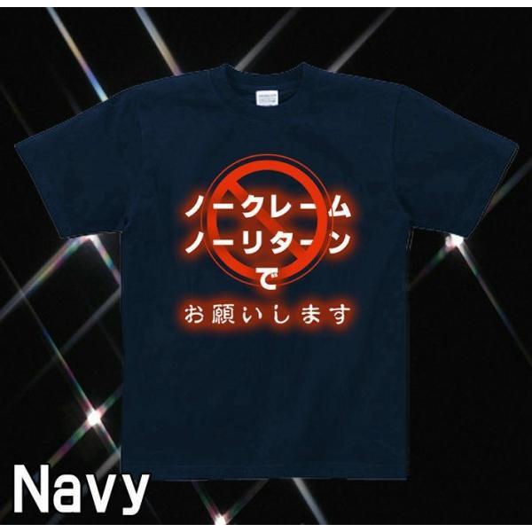 Tシャツ ネタ系 面白 おもしろ メンズ genju 04