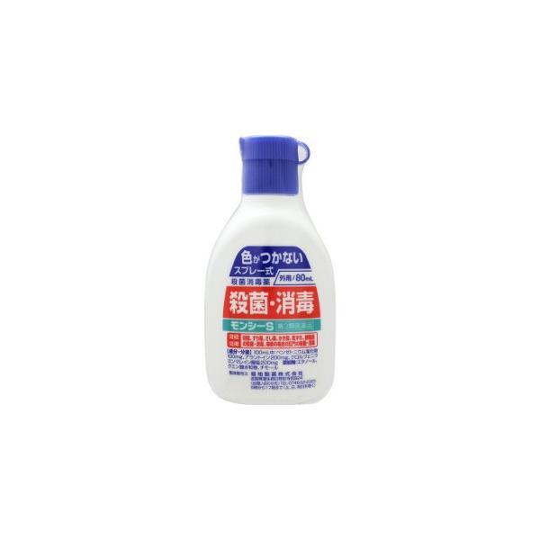 第3類医薬品 AJD殺菌・消毒モンシーS80mL(マキロンと同処方)