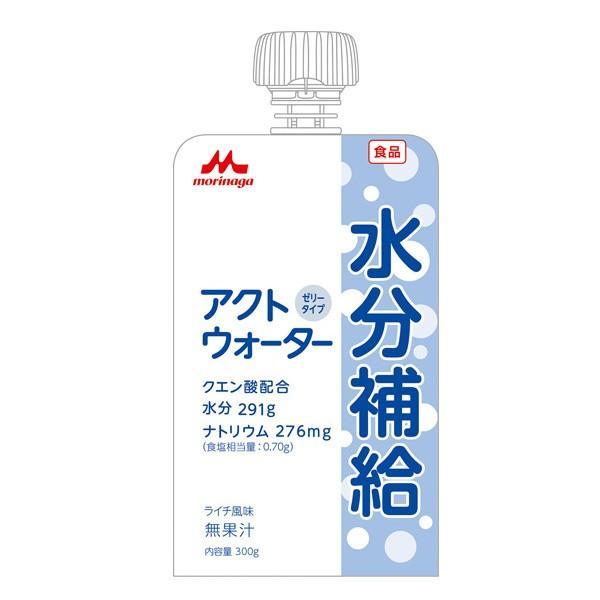 クリニコ アクトウォーター 森永 ライチ風味 300g×24パック 水分補給 介護飲料