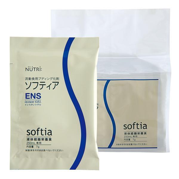 介護食 ニュートリー ソフティア ENS (プディング状) イーエヌエス softia 濃厚流動食 液状経腸栄養食用7g×30包スティック分包タイプ