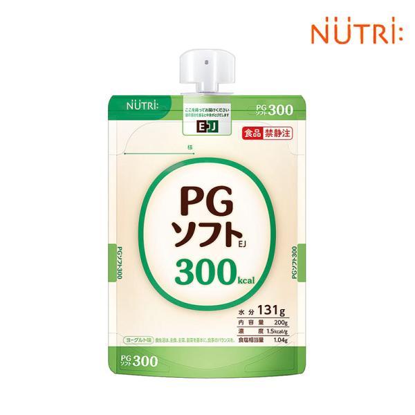 【注出口変更済み】 PGソフトEJ 半固形状 (200g×24個) 熱量300kcal ヨーグルト味 テルモ たんぱく質 4.0g/100kcal 経管栄養 ピージーソフト
