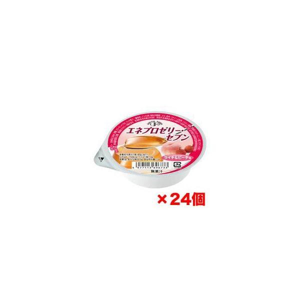 介護食 ゼリー エネプロゼリーセブン ライチ&ピーチ 80g×24個 ホリカ