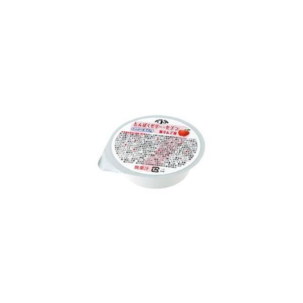 介護食 ゼリー たんぱくゼリーセブン 焼きりんご 70g×24 ホリカフーズ