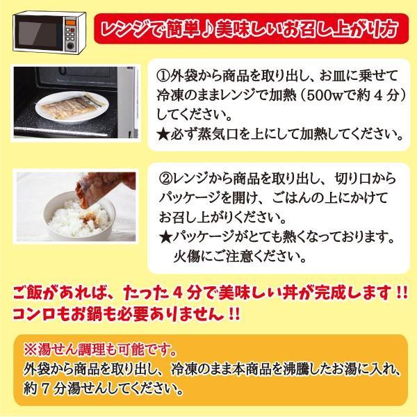 <電子レンジ調理対応>元気豚 豚丼の具 135g×10袋(2袋入×5パック)|genkibuta|05